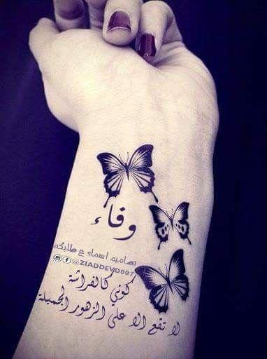 butterfly wrist tattoo for women