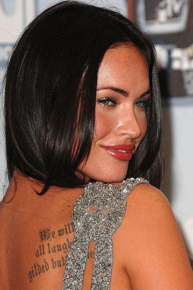 Megan Fox tattoo on her back